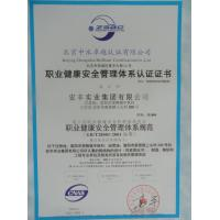 Hangzhou FAMOUS Steel Engineering Co.,Limited Certifications