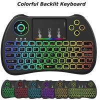 Quality 2.4G Mini Wireless Keyboard , Wireless Gaming Keyboard Lithium - Ion Battery 300mAh for sale