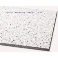 Buy cheap Mineral Fiber Board from wholesalers