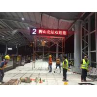 Wholesale Outdoor P8 Full Color Commercial Scrolling LED Sign for Train station from china suppliers