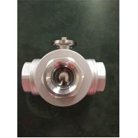 Buy cheap PN20 Electric Actuator Ball Valve , Stainless Steel 3 Way DN20 Ball Valve from wholesalers