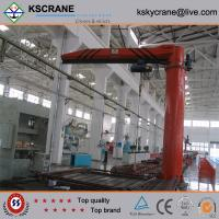 Buy cheap Kuangshan High-duty 20ton Jib Crane from wholesalers