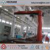 Buy cheap Kuangshan High-duty 20ton Jib Crane from wholesalers