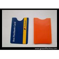 Wholesale Beautiful full color imprint custom logo simple horizontal business fashion card holders from china suppliers