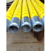 "Wholesale 4"" Model 3 M Concrete Pump Hose With Two Ends For Zoomlion Concrete Pump from china suppliers"