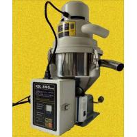 Wholesale Plastic Granules Vacuum Autoloader For Plastic Extruder 300kgs / Hr Speed from china suppliers