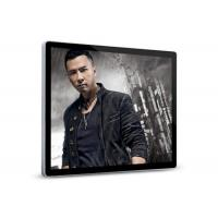 Wholesale 15 Inch digital advertising player , TFT Indoor Digital Screen Displays from china suppliers
