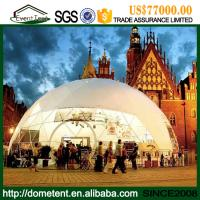 Wholesale Temporary Insulated Structure Large Dome Tent , Soundproof Dome Family Camping Tents from china suppliers