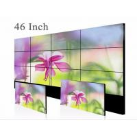 Wholesale Remote Control 46 Inch HD LED Wall / 70Hz LED Video Curtain from china suppliers