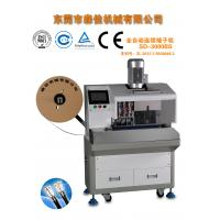 Wholesale 2 Core Flat Cable Terminal Automatic Wire Crimping Machine Cut Strip Crimp Wires from china suppliers