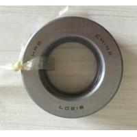 Wholesale Thrust ball bearing 51207 size  35x62x18mm Chrome steel from china suppliers