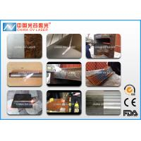 Wholesale 500 Watt Handheld Laser Rust Removal Machine For Rubber Molds Cleaning from china suppliers