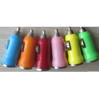 Wholesale 5v 1.2a car charger from china suppliers