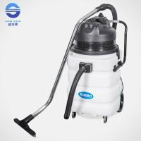 Wholesale Custom White 90L Tank Handle Wet And Dry Vacuum Cleaner For Big Space from china suppliers
