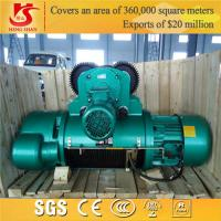 Wholesale Crane hometown remote control double speed cheap wire rope hoist from china suppliers