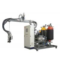 Wholesale Energy Saving High Pressure PU Machine Easy Operated With Electrical Control System from china suppliers