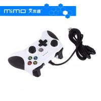 Wholesale Dual Vibration 1.8m Wired Controller Gamepad with 4 LED Indicators 3.5mm Audio Jack for XBox One Slim and Windows PC from china suppliers