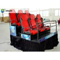 Wholesale Home Theater 5D Cinema Movies Theater Cinema Flexible Cabin For Outdoor Park from china suppliers