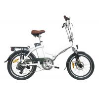 Wholesale White Foldable Electric Bike / Alloy Foldable E Bike With TUV Certificate from china suppliers