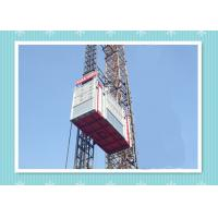 Wholesale Personnel And Material Construction Elevator Hoist In Single And Twin Cage from china suppliers