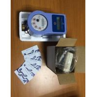 Wholesale Smart Digital IC Card Prepaid Water Meter , Water temperature  0 ~ 40℃ from china suppliers