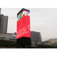 Wholesale IP65 Video Wall Waterproof LED Display P10 Giant LED Screens Full Color from china suppliers