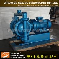 Wholesale YONJOU Brand motor-driven diaphragm pump from china suppliers
