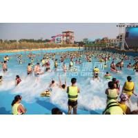 Wholesale Customized Water park Wave Machine For Family Fun in Aqua Park from china suppliers