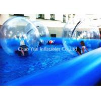 Quality Kids Play Blue 0.6mm PVC Tarpaulin Inflatable Water Swimming Pool With CE Pump for sale