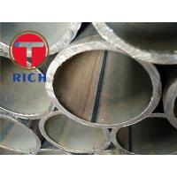 Wholesale P235GH P265GH 16Mo3 Submerged Arc Welded Steel Tubing With Non - Ally / Alloy Steel from china suppliers