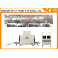 Heavy Duty X Ray Security Scanner For Luggage Checking 0.22m/S Convey Speed