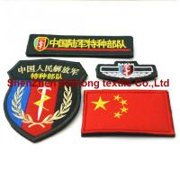 Wholesale Personalized stickers chapter hook and loop fastener badge from china suppliers