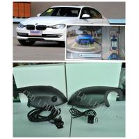 Wholesale 360 Degree AVM Parking System, Car Backup Camera Systems With Cyclic Video Recording For BMW X3 from china suppliers