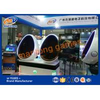 Quality Professional 2 / 3 Seats 9D VR Simulator Virtual World Simulator Egg Shape for sale