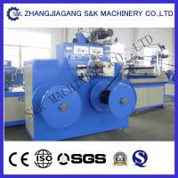 Wholesale Automatic 16mm Plastic Pipe Winder Machine 80m/min Max Speed from china suppliers