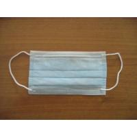 Wholesale Ecomsoft non-woven face mask from china suppliers