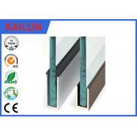 Wholesale Aluminium U Channel For Glass Fence Railing ,  Anodized Aluminum Glazing Channel from china suppliers