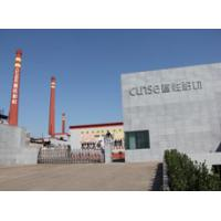 Henan Cunse Refractory Co.,Ltd