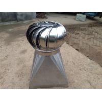 Buy cheap Stainless Steel Roof Tile Wind Turbine Ventilator from wholesalers