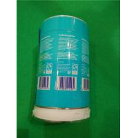 Wholesale PET Laminated Plastic Packaging Film , PET Plastic Film Food Packaging from china suppliers