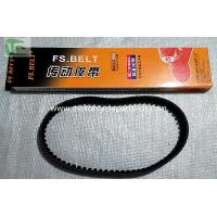 Wholesale Scooter drive belt KYMCO Motorcycle Parts 125 BELT DRIVE 669-18-30 , 23100-KEB7-900 from china suppliers