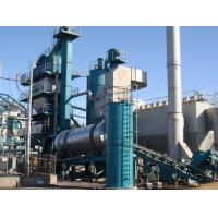 Wholesale Italia Ebico Burner Asphalt Batching Plant >75μM Fine Particle Recycled To Hot Hoister from china suppliers