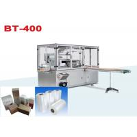 Wholesale Automatic Cam Driving Cellophane Film Packing Machine / Film Wrapping Machine from china suppliers