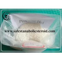 Wholesale 99.5% Local Anesthetic Procaine Hcl CAS 51-05-8 White Procaine Hydrochloride Pain Killer Powder from china suppliers