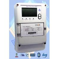 Wholesale Amr Ami Load Management Three Phase Power Meter Smart Wireless Electricity Meter from china suppliers