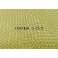 Quality 350℃ Kevlar Fiber Knitted Fireproof Fiberglass Fabric High Intensity 0.2 - 2.0mm Thickness for sale
