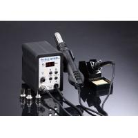 Wholesale phone repair hot air  rotating gun with desoldering station from china suppliers