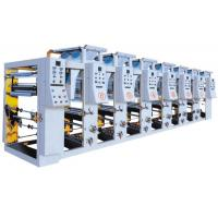 Wholesale PVC / PET / PE Automatic Gravure Printing Machine 800 - 1600mm Printing Breadth from china suppliers