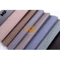 Wholesale Anti - Statics Burn Out Textured Upholstery Fabric For Toys / Garment / Car Interior from china suppliers