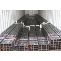 Wholesale Hot-dip galvanized square steel pipe/tube. from china suppliers